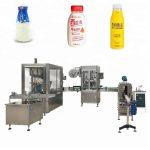 10-40 boteloj / min Botelo Kaptanta Maŝinon PLC-Kontrola Sistemo Disponebla